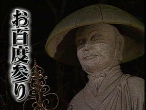 TBS 噂の東京マガジン TRY娘07