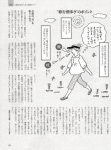 婦人公論02