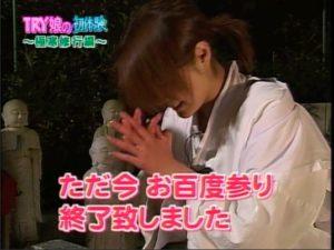 TBS 噂の東京マガジン TRY娘09