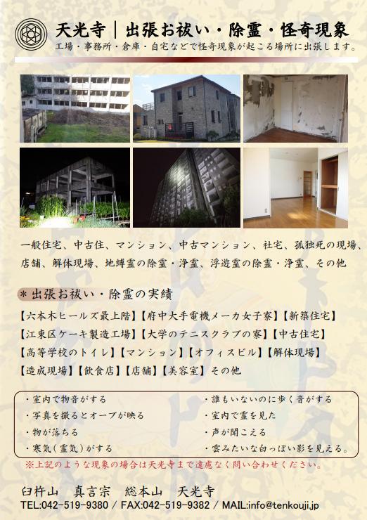 SnapCrab_NoName_2020-2-19_11-51-1_No-00