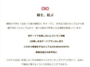 SnapCrab_NoName_2021-10-1_10-36-3_No-00