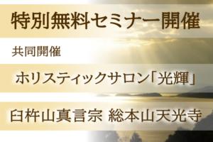 SnapCrab_NoName_2021-5-12_12-0-18_No-00