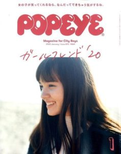 POPPEYE 滝行紹介01