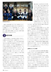 月刊仏事03